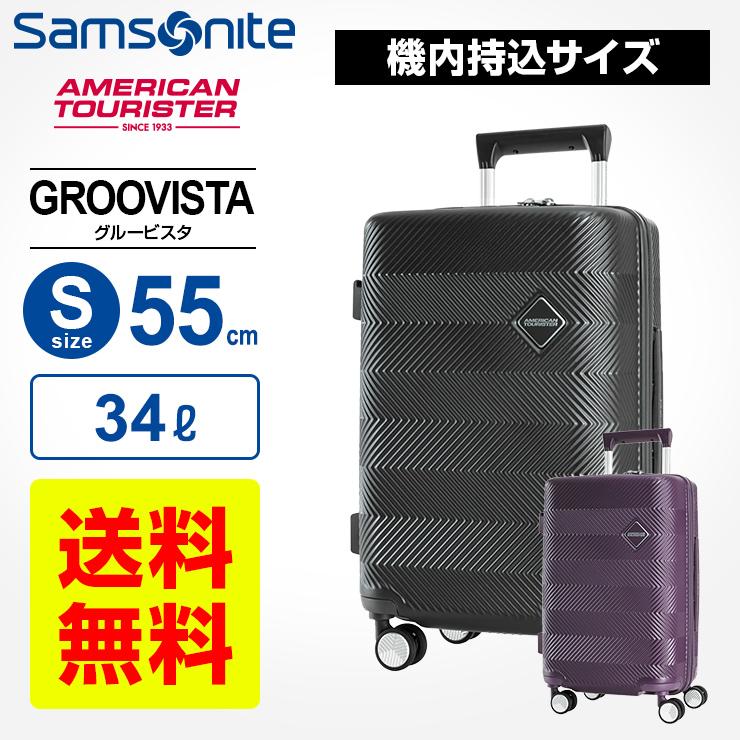GROOVISTA<br>GROOVISTA グルービスタ スピナー55 Sサイズ