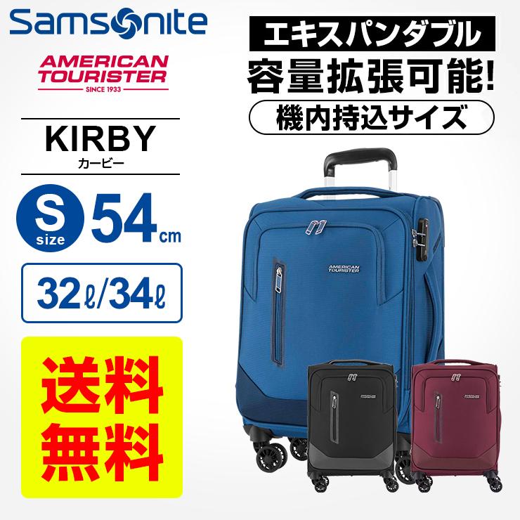 KIRBY<br>カービー スピナー54