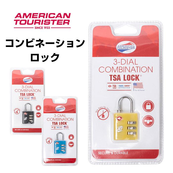 TSA3ダイヤル コンビネーションロック  3-DIAL COMBINATION LOCK